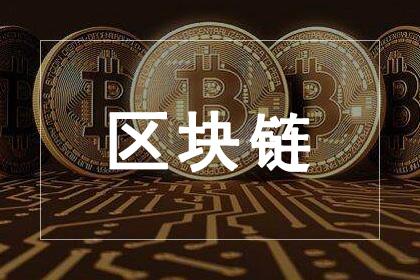 """数字货币 Coin"""""""