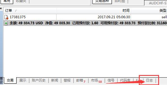 """【MT4登录显示""""无效账户"""",""""无法连接""""怎么解决】"""