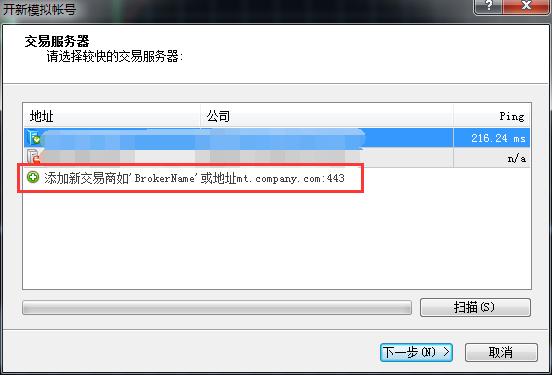 【一个MT4可以用多个外汇平台的服务器吗?】