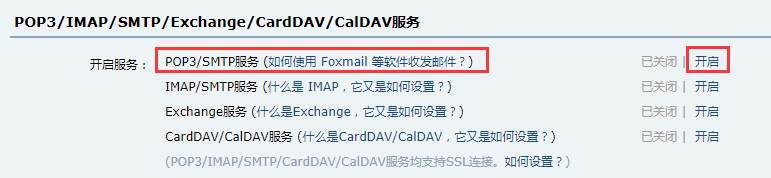 【MT4可以设置邮箱提醒吗?MT4怎么设置邮箱提醒?】