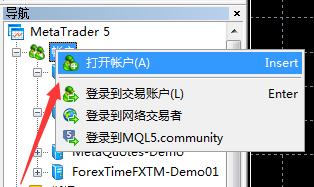 MT5怎么注册真实账户