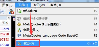MT5怎么改密码