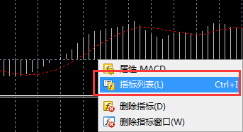 在MT5上想一次性删除多个技术指标要怎么操作