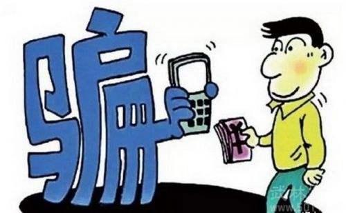 外汇套利被骗,资金怎么才能追回? | 跟单网gendan5.com